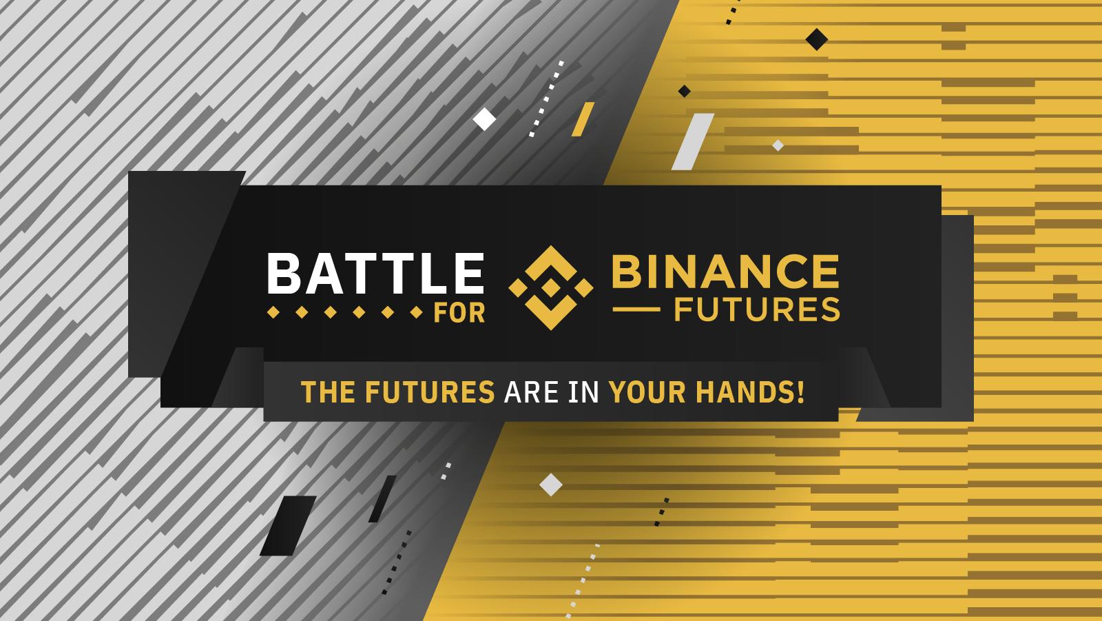 Binance Futures как торговать